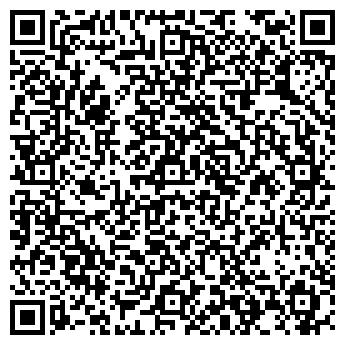 QR-код с контактной информацией организации Стальпоставка, ООО