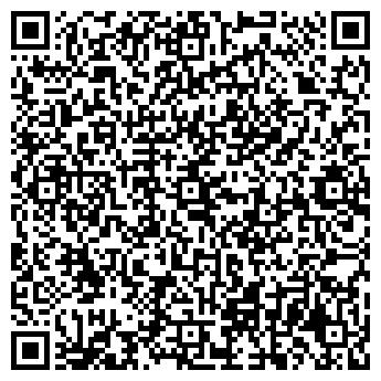 QR-код с контактной информацией организации Стройтехметиз, ООО