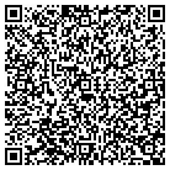 QR-код с контактной информацией организации Тоникс, ОДО