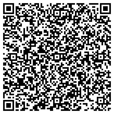 QR-код с контактной информацией организации СтройАкваСервис, ООО