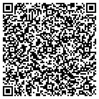 QR-код с контактной информацией организации Эйфория-С, ООО