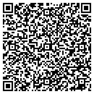 QR-код с контактной информацией организации Комаж, ОДО