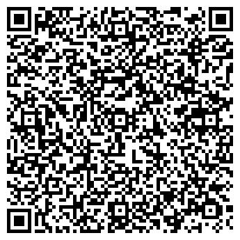 QR-код с контактной информацией организации Родник-88, ТПЧУП