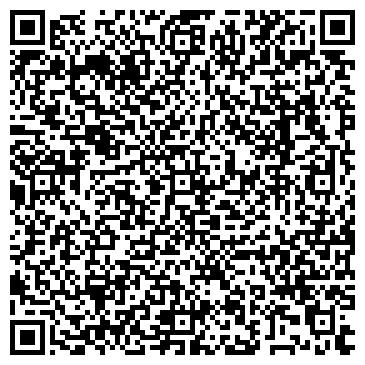 QR-код с контактной информацией организации Стройлад, ООО, Орша