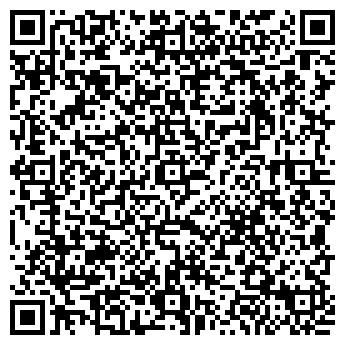 QR-код с контактной информацией организации Бойчук, ИП
