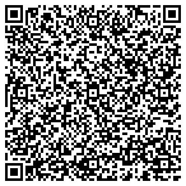 QR-код с контактной информацией организации Стальстройконтракт, ООО