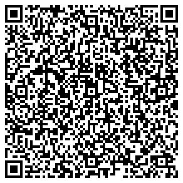 QR-код с контактной информацией организации Стальбизнесгрупп, ООО