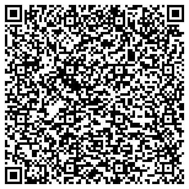 QR-код с контактной информацией организации Смолевичский опытный завод, ГП