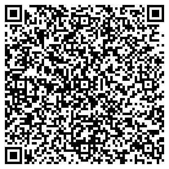QR-код с контактной информацией организации ТТК, ОДО