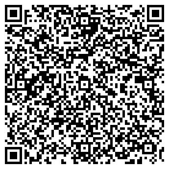 QR-код с контактной информацией организации Совес-интер, ООО