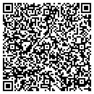 """QR-код с контактной информацией организации спд""""Турок"""""""