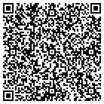 QR-код с контактной информацией организации СтройСервис