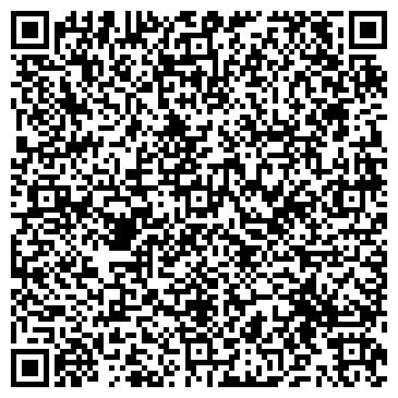 QR-код с контактной информацией организации Общество с ограниченной ответственностью ООО «ИНВЕСТ СТАЛЬ»