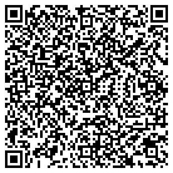 QR-код с контактной информацией организации Общество с ограниченной ответственностью Стальсервис