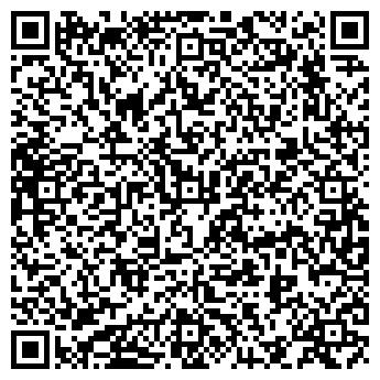 QR-код с контактной информацией организации Общество с ограниченной ответственностью Будтехника САЕЗ, ООО