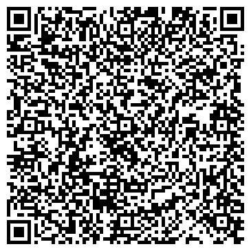 QR-код с контактной информацией организации ПП Гарнага С. В.