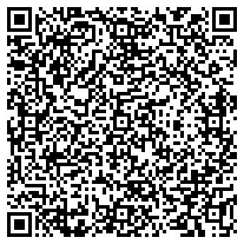 """QR-код с контактной информацией организации Общество с ограниченной ответственностью ООО """"РКЦ-Строй"""""""
