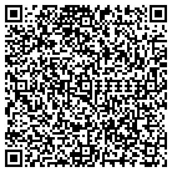"""QR-код с контактной информацией организации ООО """"ЛЕМАР"""""""