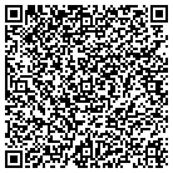 QR-код с контактной информацией организации Субъект предпринимательской деятельности ФЛП Чикунков