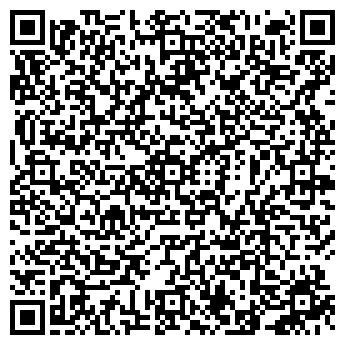 QR-код с контактной информацией организации Частное предприятие ЧП «Стилмарк»