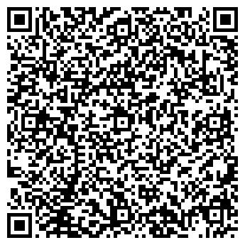 """QR-код с контактной информацией организации чп """"ЦВЕТМЕТ"""""""