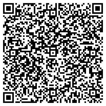 """QR-код с контактной информацией организации Общество с ограниченной ответственностью ООО """"ВКП Арсенал"""""""