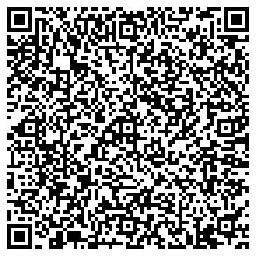 """QR-код с контактной информацией организации Общество с ограниченной ответственностью ТОВ """"ЕЛА Контейнер Україна"""""""