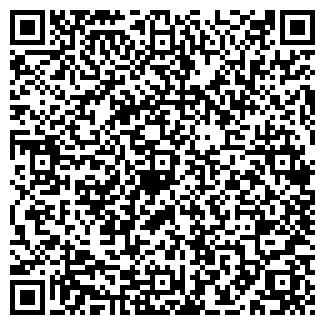 QR-код с контактной информацией организации Общество с ограниченной ответственностью ПрофИзол