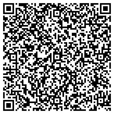 QR-код с контактной информацией организации ТОО ЖАХАН ИНЖИНИРИНГ