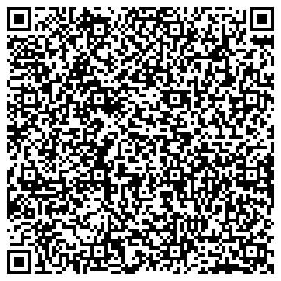 QR-код с контактной информацией организации ООО Спецстройресурс — ДСП оптом, ДВП, фанера, профнастил, лист оцинкованый
