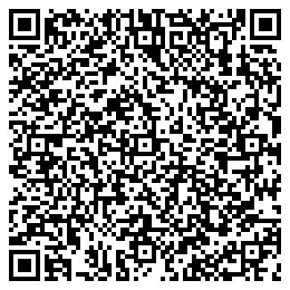 QR-код с контактной информацией организации Тов Ариленд