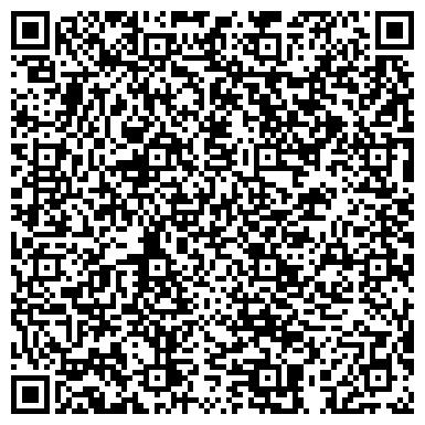 QR-код с контактной информацией организации Публичное акционерное общество ПАО «Эмальхимпром»