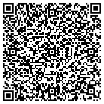 QR-код с контактной информацией организации Общество с ограниченной ответственностью Альфа-Сталь