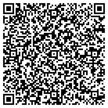 """QR-код с контактной информацией организации Общество с ограниченной ответственностью ООО """"Хомут-Прайм"""""""
