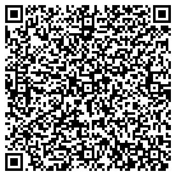 QR-код с контактной информацией организации ЧП Ск Сервис