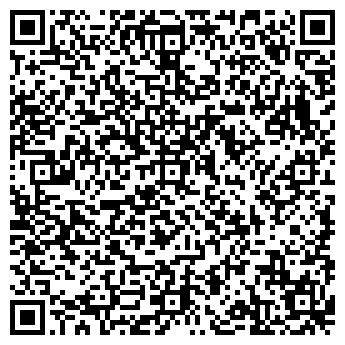 QR-код с контактной информацией организации Трио-Трейд, ООО
