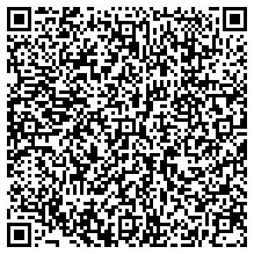 QR-код с контактной информацией организации Диамир, ООО
