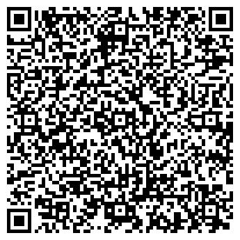 QR-код с контактной информацией организации ТаВи, ООО
