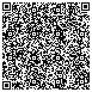 QR-код с контактной информацией организации МТ 10-ИНВЕСТ, ООО