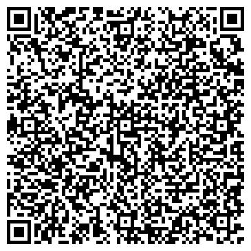 QR-код с контактной информацией организации Артмидав, ООО