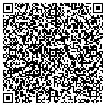 QR-код с контактной информацией организации Вега НТЦ, ГП