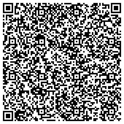 QR-код с контактной информацией организации Завод Силур, ОАО Харцызский филиал Стальканат-Силур ПО, ЧАО ОФ