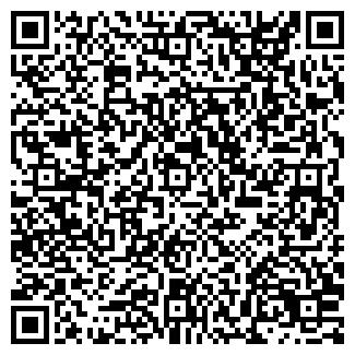 QR-код с контактной информацией организации Обрий, Производственно-коммерческое предприятие