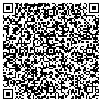 QR-код с контактной информацией организации Бум пак, ООО
