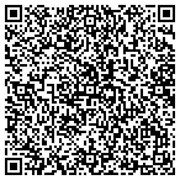 QR-код с контактной информацией организации Альфа-Сталь, ООО
