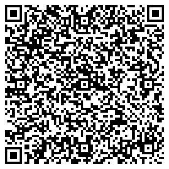 """QR-код с контактной информацией организации Общество с ограниченной ответственностью ООО """"Конекса"""""""