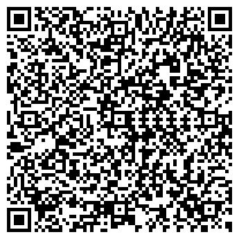QR-код с контактной информацией организации Конкорд, ООО