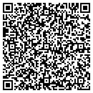 QR-код с контактной информацией организации Юни,ЧП