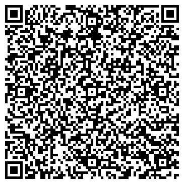 QR-код с контактной информацией организации Укртранс-Чернигов, ООО