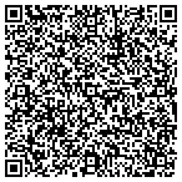 QR-код с контактной информацией организации Леонова, ЧП